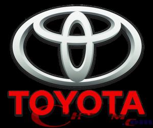 Toyota cilegon